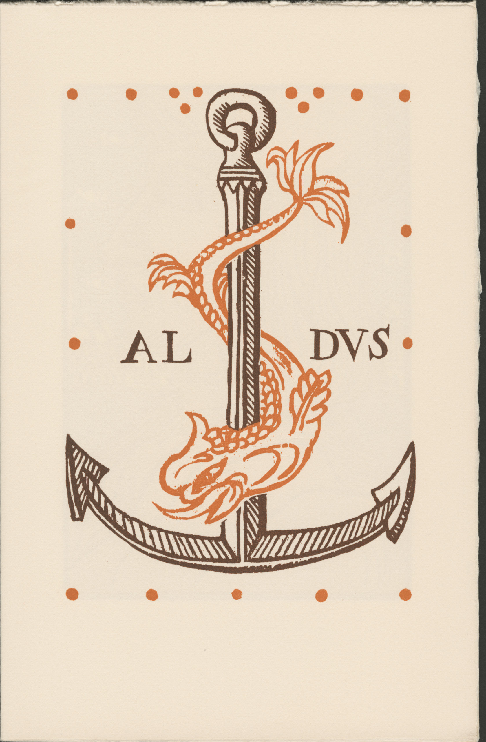 AldineDevice-1